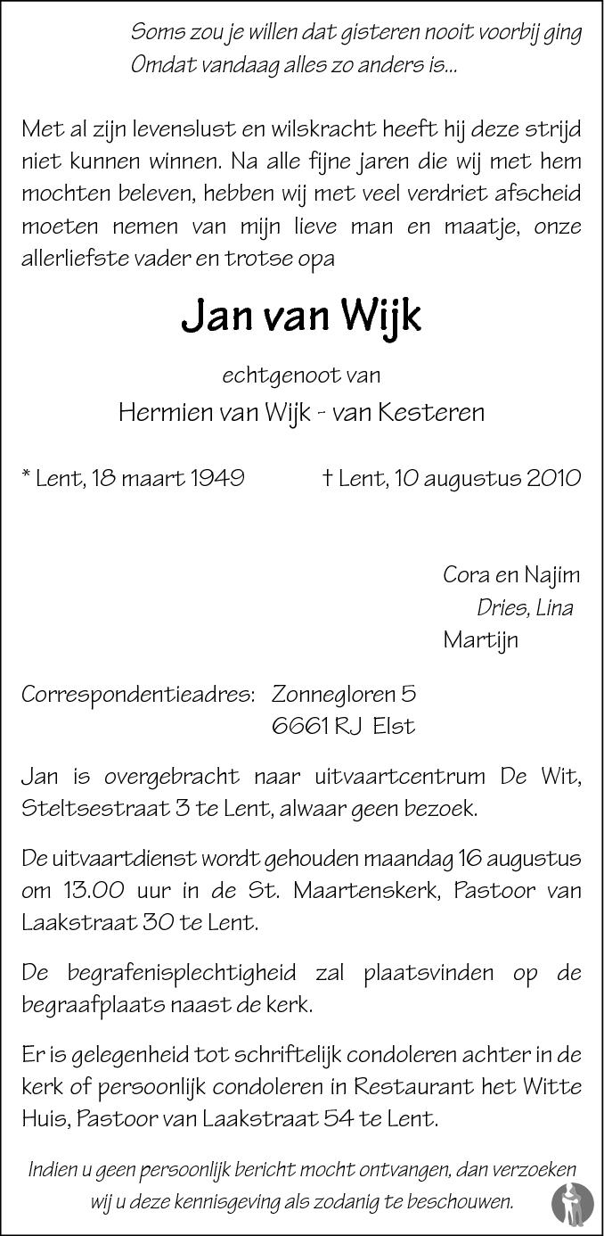 20100812 13 06 22 - 4 5