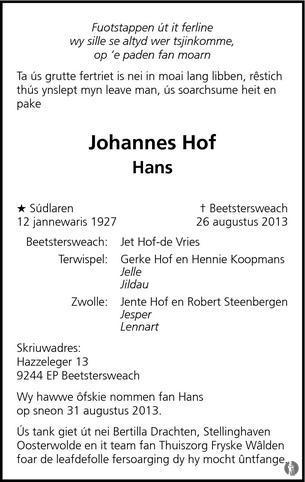 Johannes hans hof 26 08 2013 overlijdensbericht en for Johannes hof