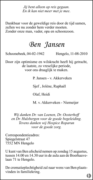 20100812 13 06 22 - 4 6